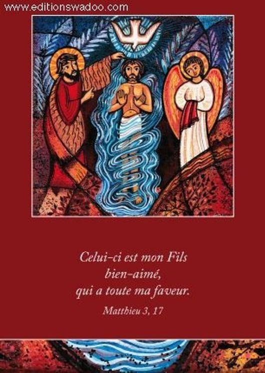 """Carte Vénière """"Baptême du Christ"""""""