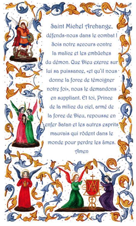 Lot de 25 - Image Prière à St Michel
