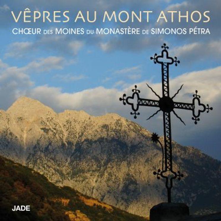 Vêpres au Mont Athos - CD