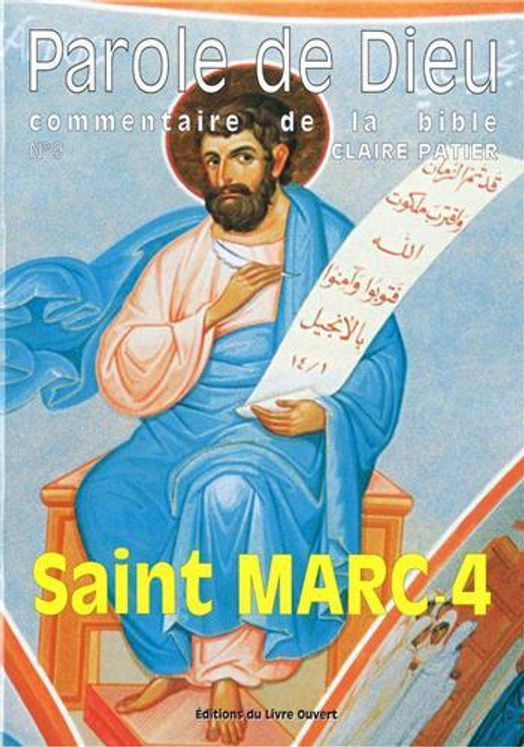 Saint Marc - Tome 4